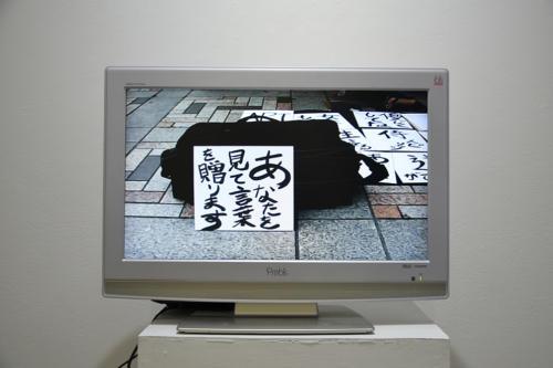 18_03_dokidokiclub106