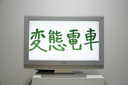 18_03_dokidokiclub110