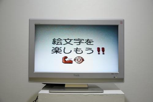 18_03_dokidokiclub119