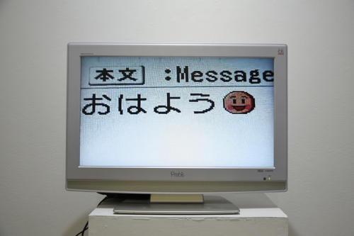 18_03_dokidokiclub120