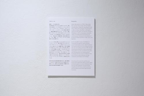 18_03_hanako011