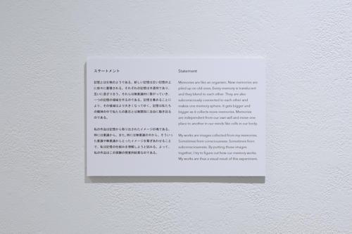 18_03_hanako012