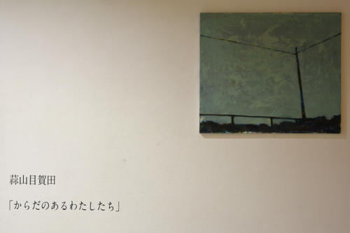 18_03_hiruzenmegata018