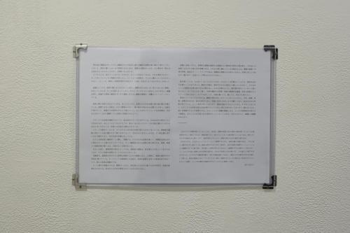 18_03_hiruzenmegata114