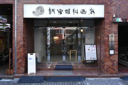 18_03_hiruzenmegata115