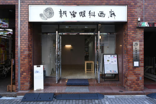 18_03_hiruzenmegata116
