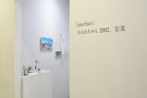 18_03_interface002