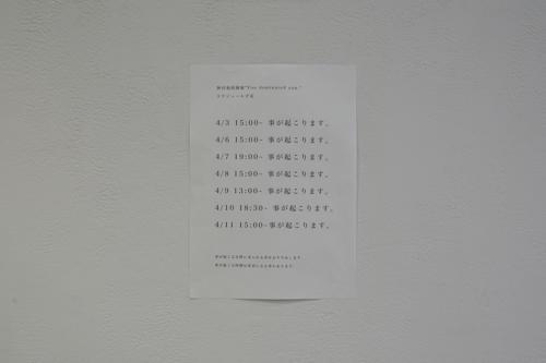 18_03_kandakyokuri010
