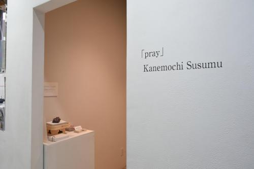 18_03_kanemochisusumu002