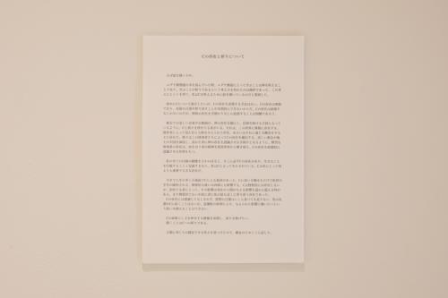 18_03_kanemochisusumu030