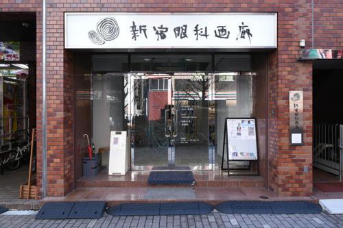 18_03_nagaomariko042