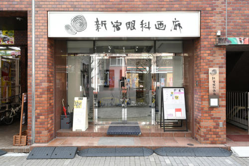 18_03_takehisanaoki134