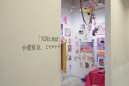 18_03_tengokutojigoku002