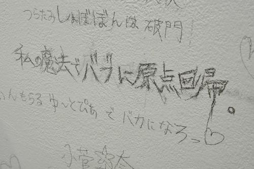 18_03_tengokutojigoku018