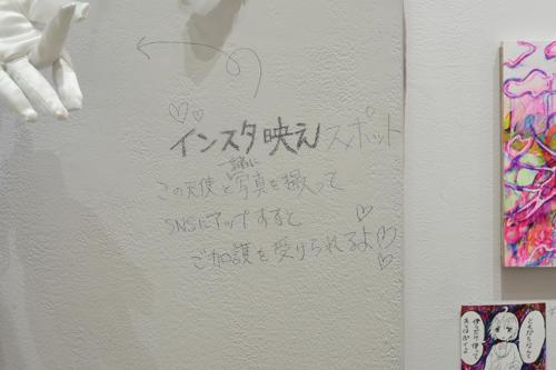 18_03_tengokutojigoku028