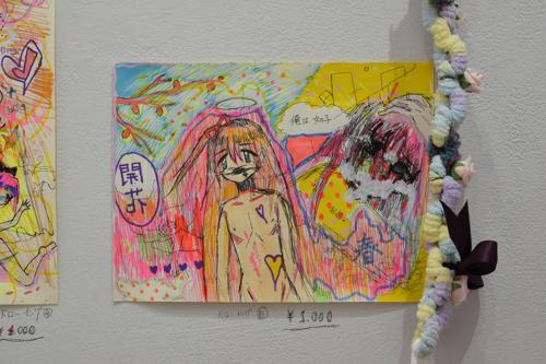 18_03_tengokutojigoku052
