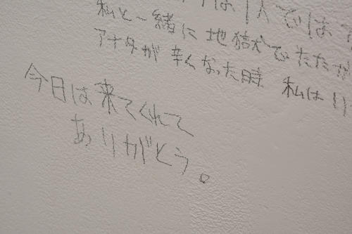 18_03_tengokutojigoku073