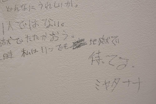 18_03_tengokutojigoku074