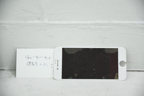 18_03_tokyo022