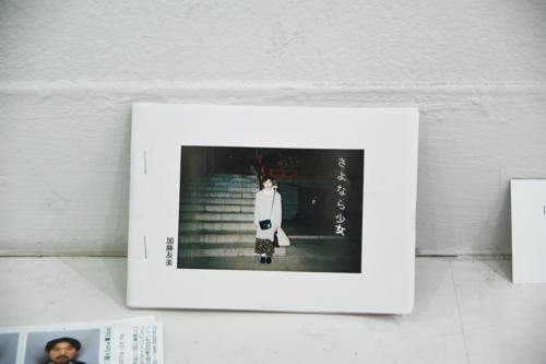18_03_tokyo023