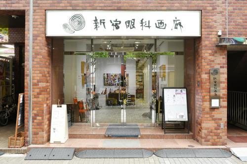 18_04_aokidai123