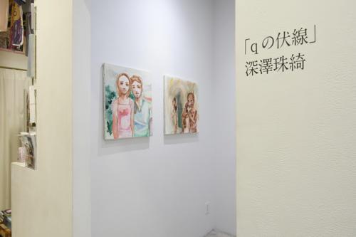 18_04_fukazawatamaki002