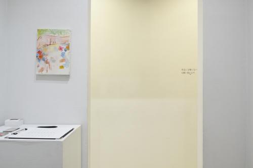 18_04_fukazawatamaki007