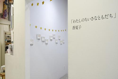 18_04_kanako002