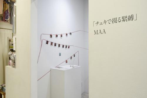 18_04_maa002