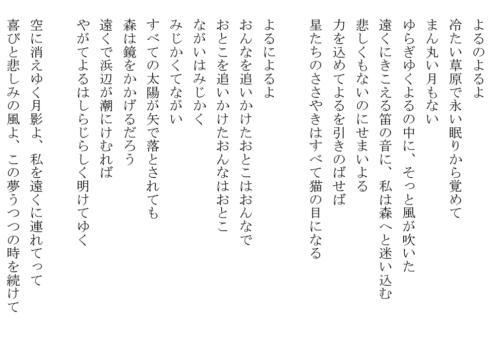 18_04_satotakanari002