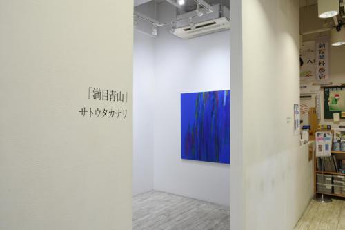 18_04_satotakanari003