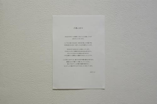 18_05_kimuraribeka016