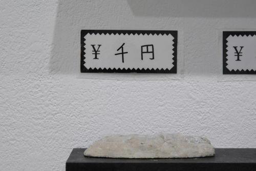 18_05_kimuraribeka175