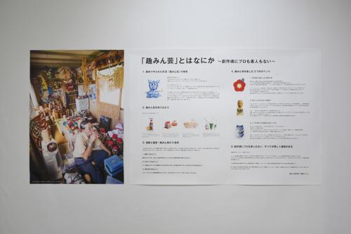 18_05_saitoyohei034