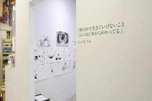 18_05_shibaminoru002