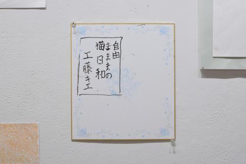 18_05_zenbuhamienai052