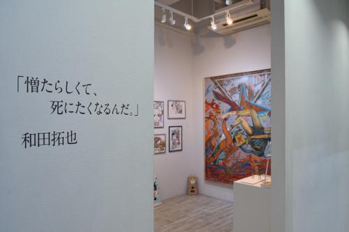 18_06_wadatakuya002