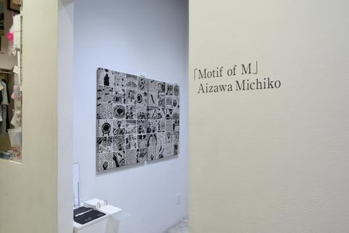 18_07_aizawamichiko002