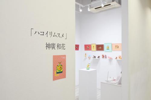 18_07_kamihironodoka002