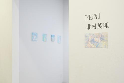 18_07_kitamuraeri002
