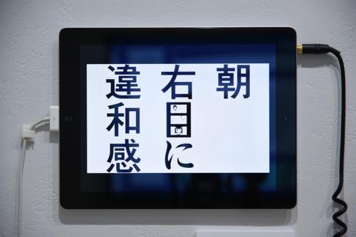 18_08_yomikatamikatanotoraekata021