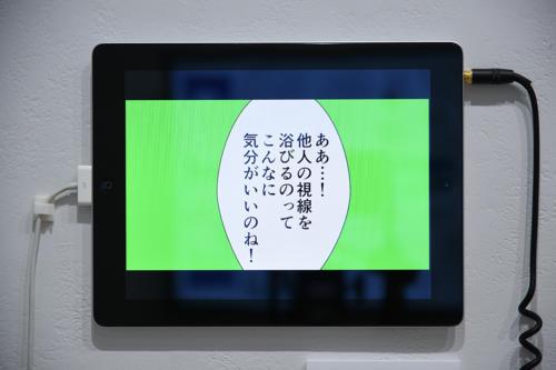 18_08_yomikatamikatanotoraekata044
