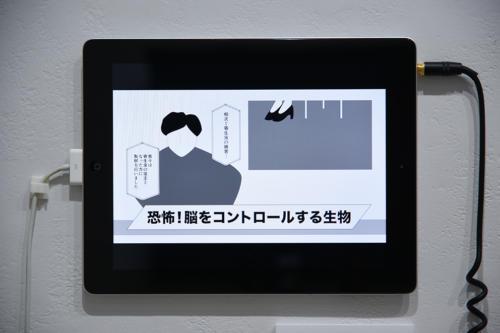 18_08_yomikatamikatanotoraekata055