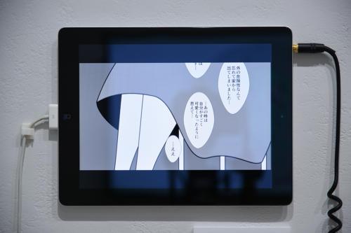 18_08_yomikatamikatanotoraekata057