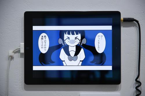18_08_yomikatamikatanotoraekata080