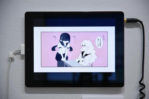 18_08_yomikatamikatanotoraekata086