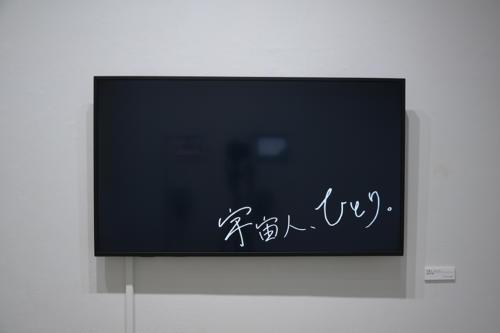 18_08_yomikatamikatanotoraekata163