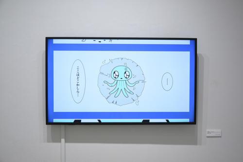 18_08_yomikatamikatanotoraekata166