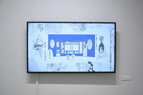 18_08_yomikatamikatanotoraekata173