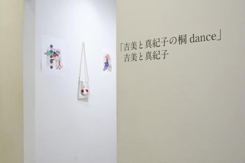 18_08_yoshimitomakiko002